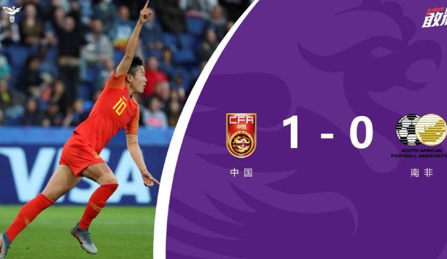 中国女足, 女足, 女足世界杯, 王珊珊, 足球