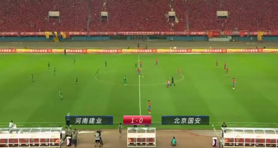 中超联赛第20轮