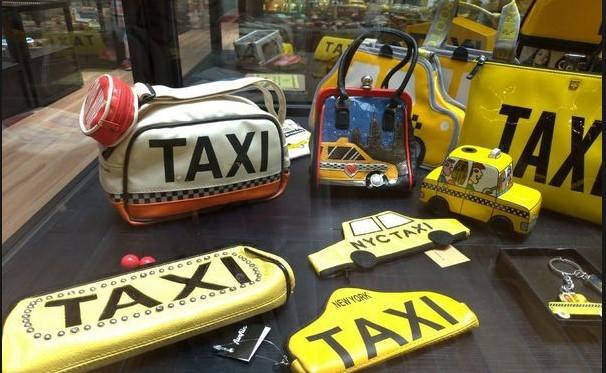 计程车博物馆