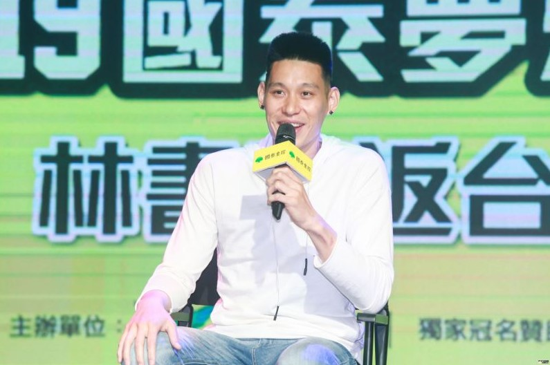 林书豪Jeremy Lin