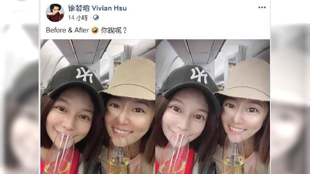 Vivian, 林心如
