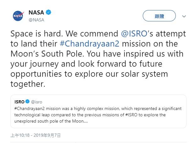 印度登月舱