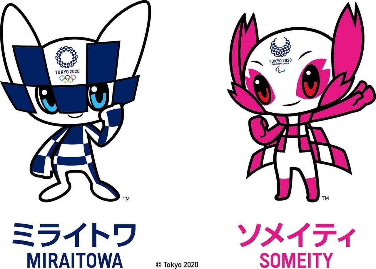 吉祥物,Miraitowa,Someity