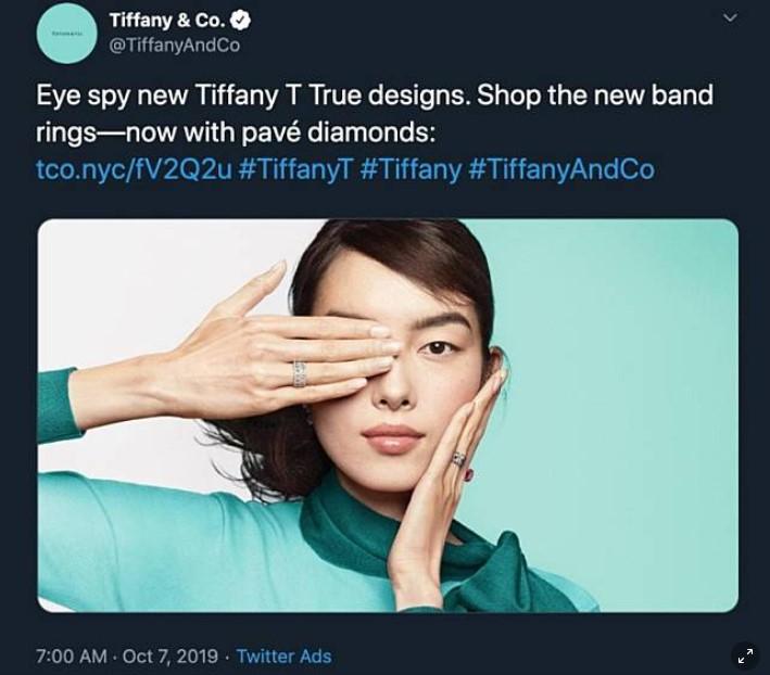 禁蒙面法,Tiffany