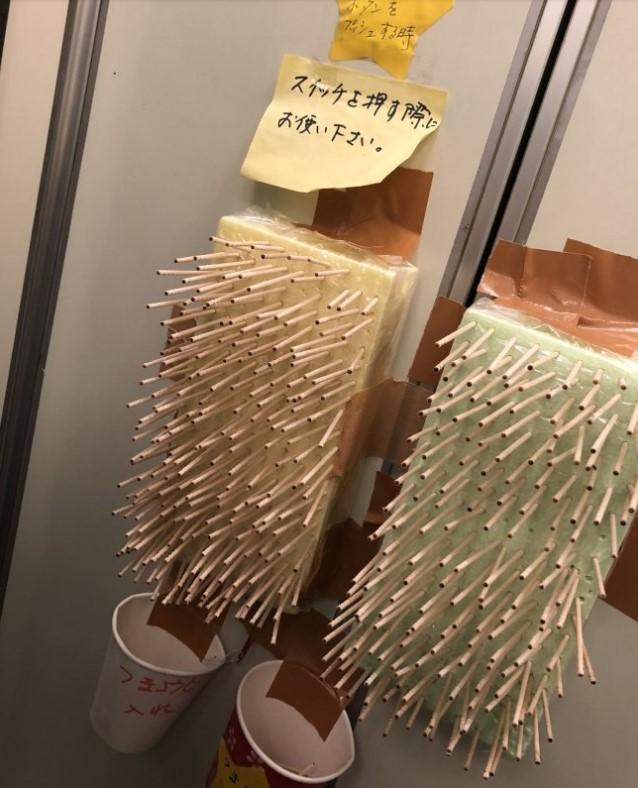日本防疫措施