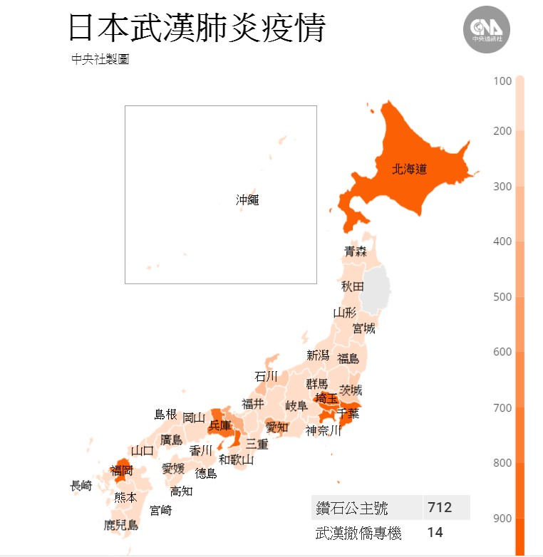 东京单日感染者数又创新高