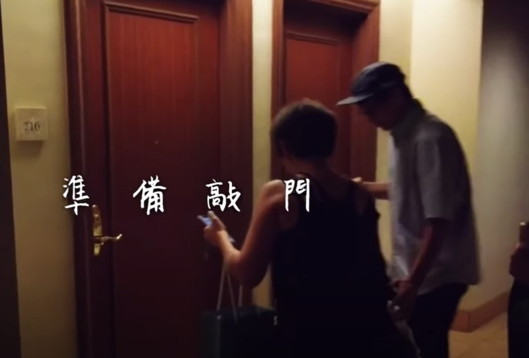 李荣浩下跪求婚影片曝光