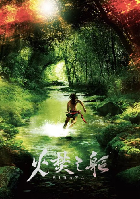 台湾三部曲,赛德克巴莱,魏德圣