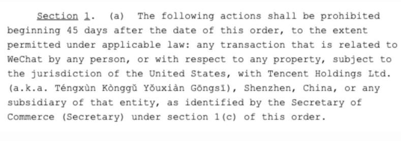 川普签署行政命令
