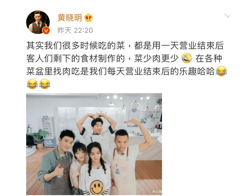 中餐厅4,赵丽颖