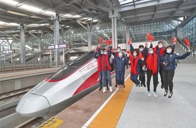 联通北京和雄安