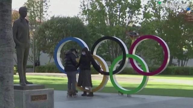 日本东京奥运
