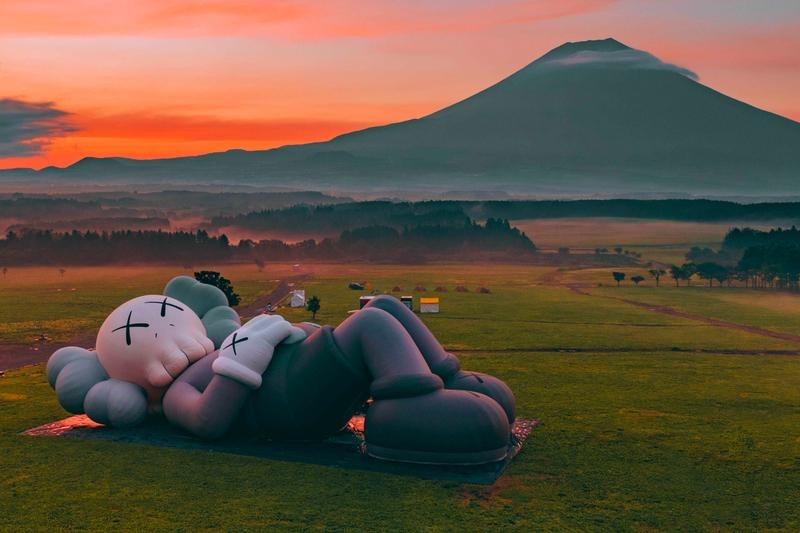 日本富士山底下