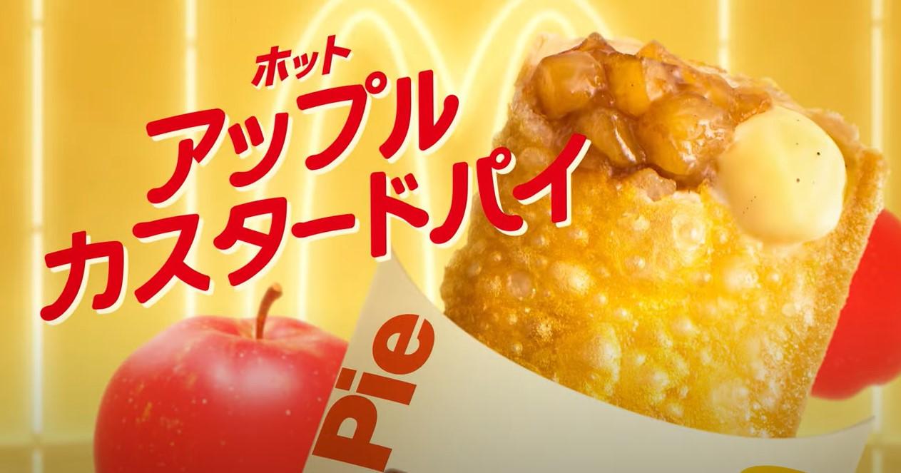 皮卡丘,日本麦当劳