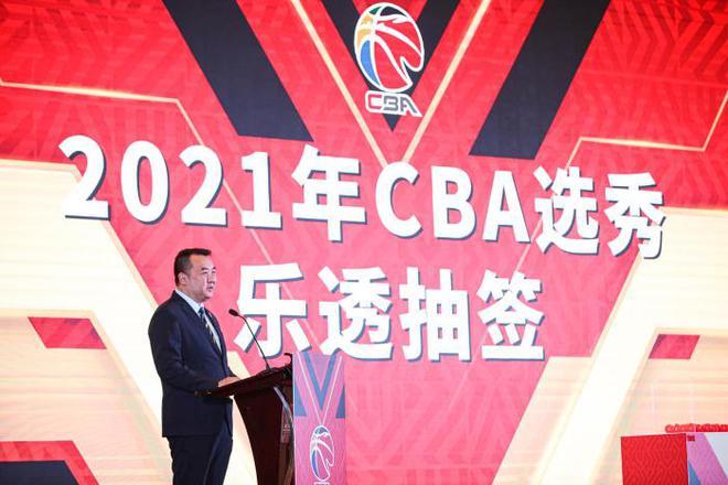 CBA 取消罗文俊2021年选秀资格