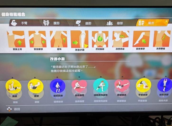 新垣结衣,Switch,健身环